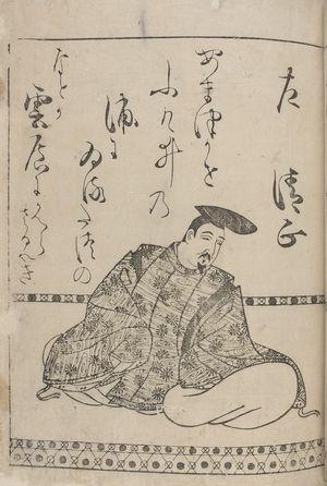 Hon'ami Kôetsu: Poet Fujiwara no Kiyotada from page 7A of the printed book of