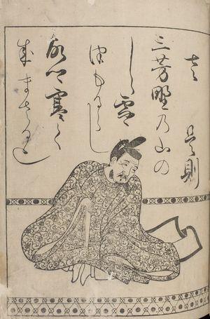 Hon'ami Kôetsu: Poet Sakanoue no Korenori from page 8A of the printed book of
