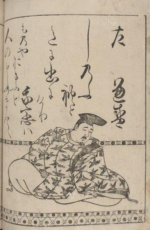 Hon'ami Kôetsu: Poet Taira no Kanemori (?-990) from page 9B of the printed book of