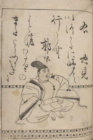 Hon'ami Kôetsu: Poet Mibu no Tadami from page 18A of the printed book of