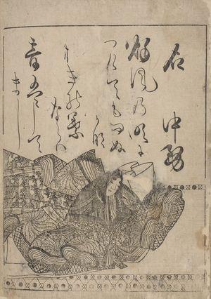 Hon'ami Kôetsu: Poet Nakatsukasa from page 18B of the printed book of