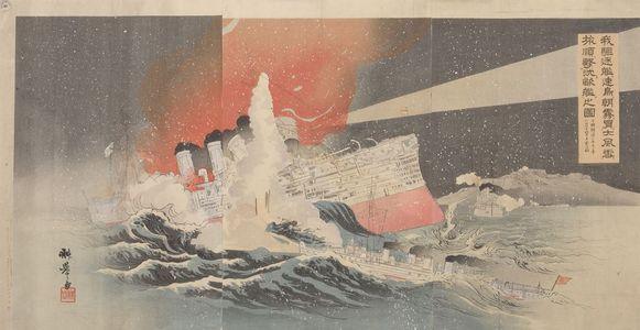 Kôkyo: Triptych: Battleships (Waga kuchikan sokuchô asagiri daifûsetsu o okashite ryojun ni tekikan o gekichin suru no zu), Meiji period, - Harvard Art Museum