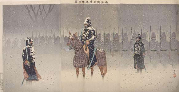 小林清親: Triptych: The Japanese Army has Landed at Weihaiwei and is Marching Onward (Ikaiei Jôriku shingun no zu), Meiji period, dated 1895 - ハーバード大学