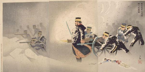 小林清親: Triptych: Despite the Snow the Japanese Army Perseveres to Hold Their Strong Position at Wei-hai-wei (Yuki o okashite waga gun Ikaiei no kenrui o nuku zu), Meiji period, dated 1895 - ハーバード大学