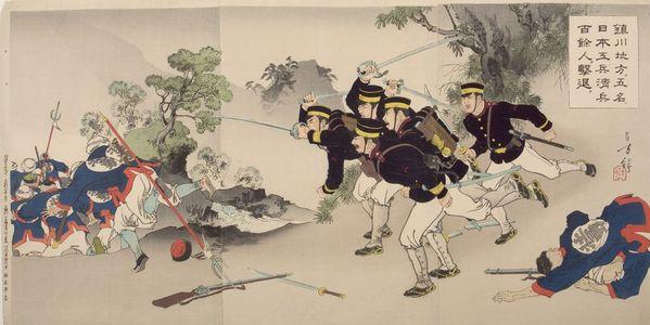 Mizuno Toshikata: Triptych: Flight (Chinsen chihô no go-mei no Nihon-kôhei shin-hei hyaku-yo-nin o uchi shirizoku), Meiji period, - Harvard Art Museum