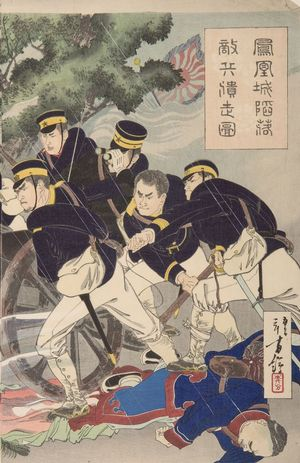Mizuno Toshikata: The Foreign Enemy Giving Up (Hôôjô kanraku tekihei isô zu), Meiji period, dated 1894 - Harvard Art Museum