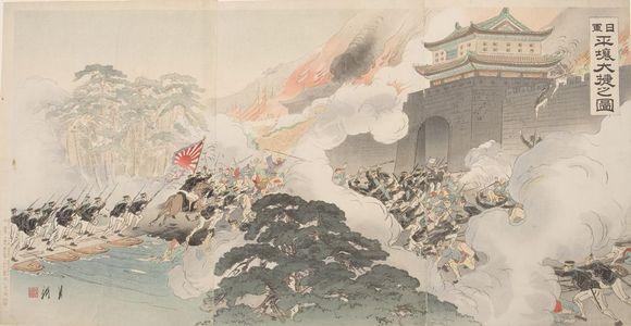 Ogata Gekko: Triptych: Great Victory for the Japanese Army at P'yông Yang (Nichigun Heijô taisho no zu), Meiji period, dated 1894 - Harvard Art Museum