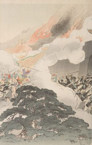 Ogata Gekko: Great Victory for the Japanese Army at P'yông Yang (Nichigun Heijô taisho no zu), Meiji period, dated 1894 - Harvard Art Museum