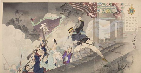 Mizuno Toshikata: Triptych: Harada Jûkichi was the First to Climb Up the Genbu Gate and Bravely Attack the Chinese Displaying Military Honor (Genbumon kôgeki zuiichi genkôsha Harada Jûkichi shi sentô funsen zu), Meiji period, dated 1894 - Harvard Art Museum