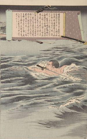 Mizuno Toshikata: Sergeant Kawasaki Crosses the River Taedongjiang Alone (Kawasaki gunsô tanshin Daidôkô o wataru), Meiji period, dated 1894 - Harvard Art Museum