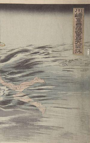 Mizuno Toshikata: Sergeant Kawasaki Crosses the River Daidôkô Alone (Kawasaki gunsô tanshin Daidôkô o wataru), Meiji period, dated 1894 - Harvard Art Museum