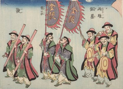 Utagawa Toyohiro: Okinawan Ambassador's Procession - Harvard Art Museum