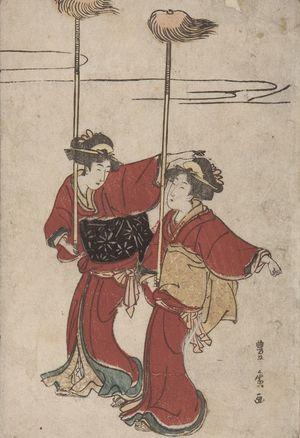 歌川豊広: Procession of Women Carrying Palanquin - ハーバード大学