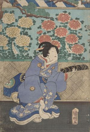 Kuniaki I: Actors - ハーバード大学