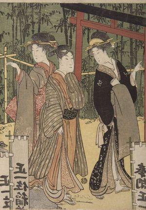 Utagawa Toyokuni I: Men and Women Walking in Shrine Precinct - Harvard Art Museum