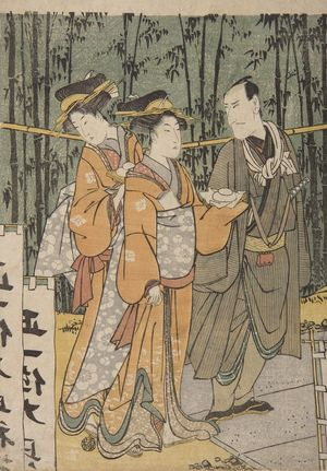 Utagawa Toyokuni I: Men and Women Walking in Shrine Precinct - Harvard Art Museum