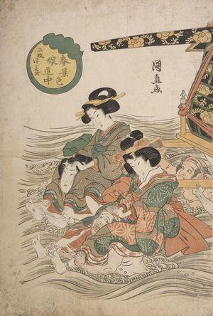 Ichiensai Kuninao: Woman Carried Across Water in Palanquin (Harugeshiki musume dochu) - ハーバード大学