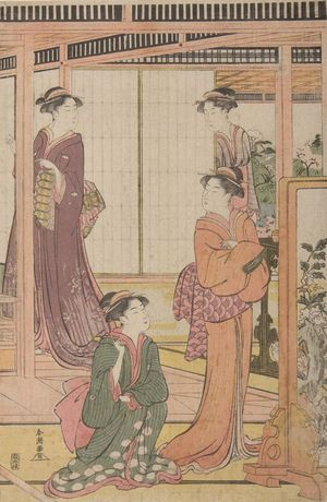 Katsukawa Shuncho: Courtesans - Harvard Art Museum