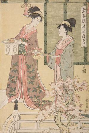 Hosoda Eishô: Narihira Ason shokan ryaku - Harvard Art Museum