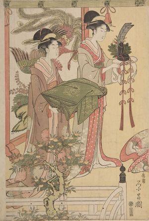 Hosoda Eishô: Narihira Ason shokan ryaku - ハーバード大学