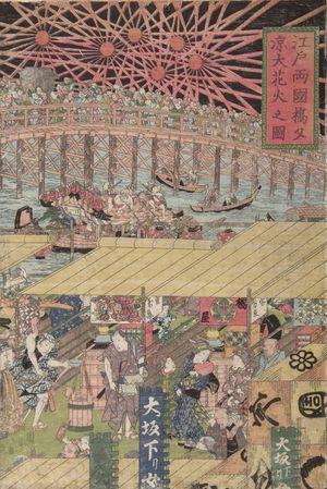 Utagawa Kunitora: Great Fireworks at the Ryôgoku Bridge in Edo (Edo Ryôgoku bashi yûsuzumi dai hanabi no zu) - Harvard Art Museum