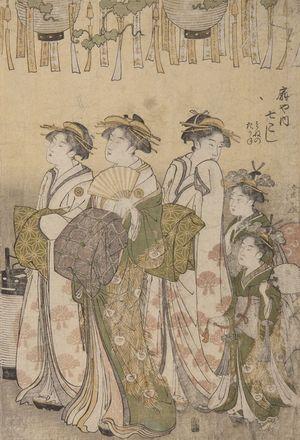 勝川春潮: Three ladies and two small attendants - ハーバード大学