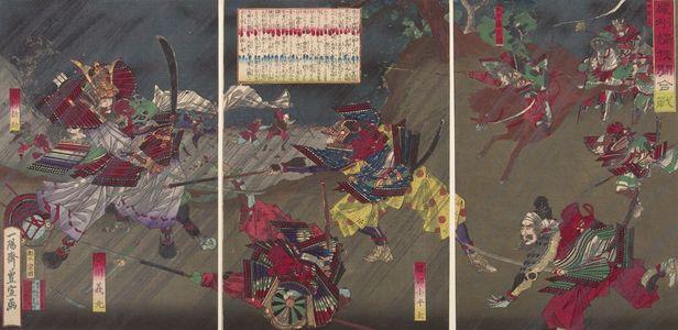 Utagawa Toyonobu: Triptych: Battle of Okehazama in Bishû, Owari Province (Bishû Okehazama kassen), Meiji period, dated 1883 - ハーバード大学