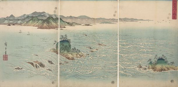 Utagawa Hiroshige: Triptych: Whirlpools of Naruto Straits in Awa Province (Awa Naruto no fûkei) - Harvard Art Museum