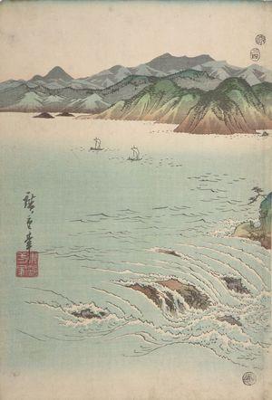 Utagawa Hiroshige: Whirlpools of Naruto Straits in Awa Province (Awa Naruto no fûkei) - Harvard Art Museum