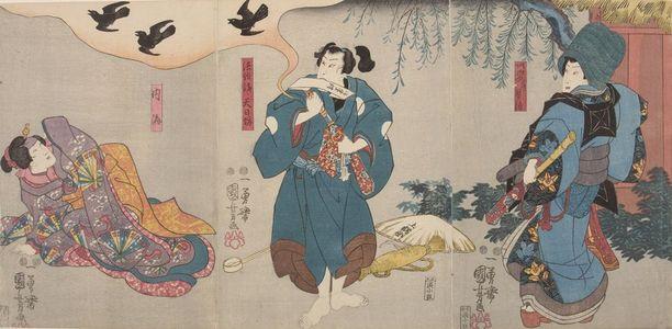 Utagawa Kuniyoshi: Triptych: Three Kabuki Actors, Late Edo period, circa 1847-1852 - Harvard Art Museum