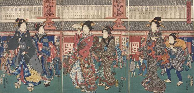 歌川芳員: Triptych: Street Scene with Geisha and Courtesan (Totô Han'ei no zu), Late Edo period, circa 1855 - ハーバード大学
