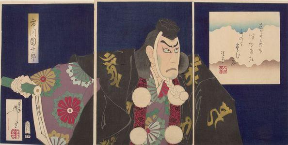 月岡芳年: Triptych: Actor Ichikawa Danjûrô 9th as Benkei in the Play
