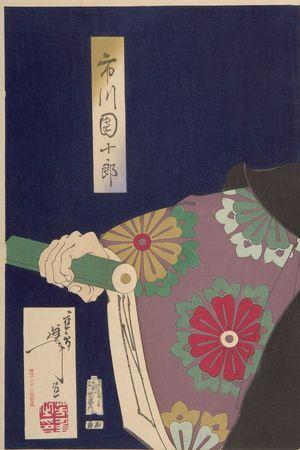 月岡芳年: Actor Ichikawa Danjûrô 9th as Benkei in the Play
