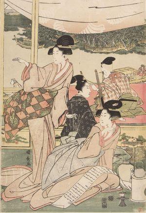 歌川國長: Daimyo's Son Viewing the Sumida River - ハーバード大学
