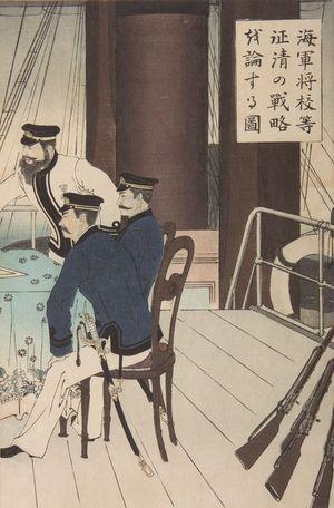 Mizuno Toshikata: