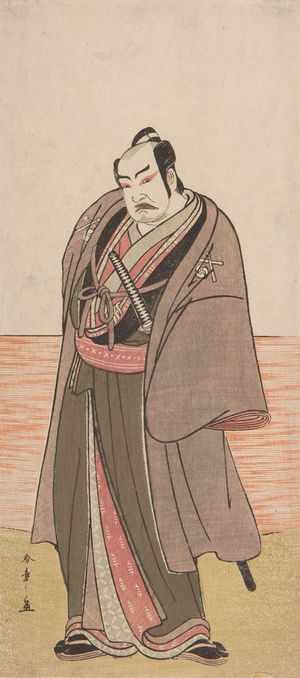 勝川春章: Actor Nakamura Sukegorô 2nd as Kaminari Shôkurô in the play Hatsumombi Kuruwa Soga, performed at the Nakamura Theater from the second month of 1780, Edo period, 1780 (2nd month) - ハーバード大学
