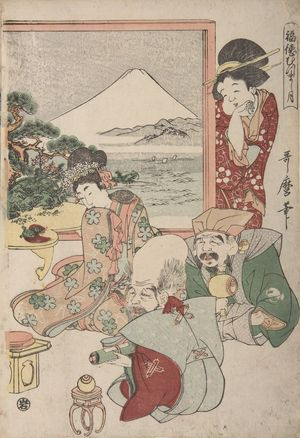 喜多川歌麿: Seven Gods of Good Fortune (Shichifukujin) and Otafuku at New Year's - ハーバード大学