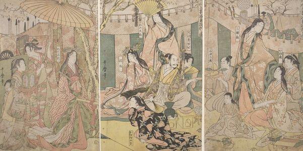 Kitagawa Utamaro: Triptych: Hideyoshi and his Five Wives Viewing the Cherry Blossoms at Higashiyama, Late Edo period, circa 1803-1804 - Harvard Art Museum