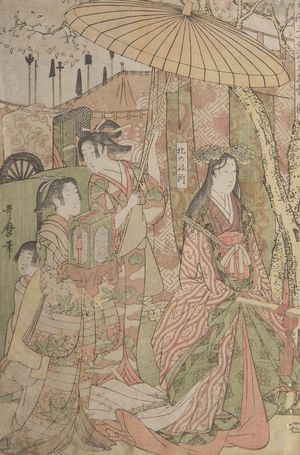 喜多川歌麿: Hideyoshi and his Five Wives Viewing the Cherry Blossoms at Higashiyama, Late Edo period, circa 1803-1804 - ハーバード大学