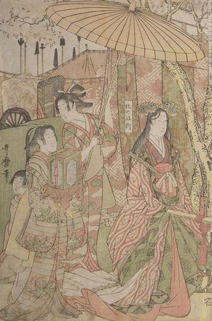 喜多川歌麿: Hideyoshi and his Five Wives Viewing the Cherry Blossoms at Higashiyama, Late Edo period, circa 1803-1804 - ハーバード大学