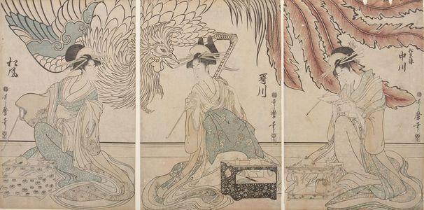 喜多川歌麿: Triptych: Courtesans Nakagawa, Utagawa and Matsukaze of the Matsubaya (Matsubaya sanbijin harimise), Late Edo period, circa 1799 - ハーバード大学