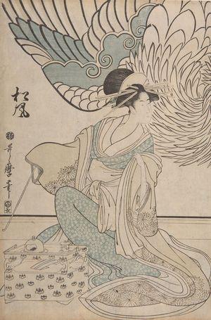 喜多川歌麿: Courtesan Matsukaze of the Matsubaya (Matsubaya no Matsukaze), Late Edo period, circa 1799 - ハーバード大学