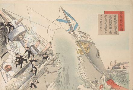 Yasuda Hanpo: Russian Flagship Destroyed by Japanese Torpedo, Meiji period, - Harvard Art Museum
