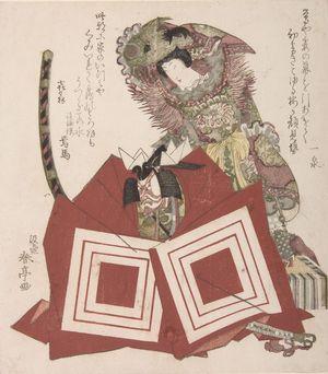 Katsukawa Shuntei: Actor Ichikawa Danjûrô in Shibaraku Attire - Harvard Art Museum