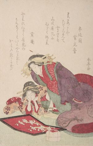 Katsukawa Shuntei: Courtesan and Kamuro Looking at a Screen - Harvard Art Museum