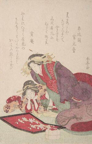 勝川春亭: Courtesan and Kamuro Looking at a Screen - ハーバード大学