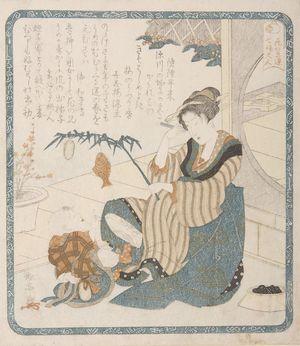 勝川春亭: A Mother Representing Yebisu, from the series Representations of the 7 Lucky Gods, by the Hanagasa Poetry Club - ハーバード大学