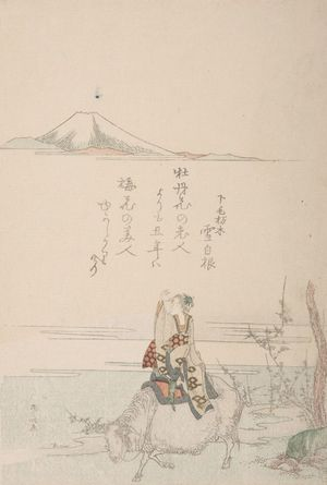 Ryuryukyo Shinsai: Woman on an Ox Looking at Mount Fuji (Illustration from a Printed Book) - Harvard Art Museum