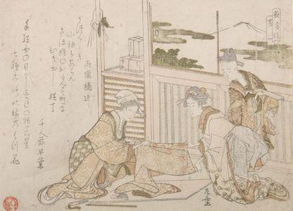 Ryuryukyo Shinsai: Girls Cutting Cloth Resenting Natihira, from the series The Four Necessities of Life - Harvard Art Museum