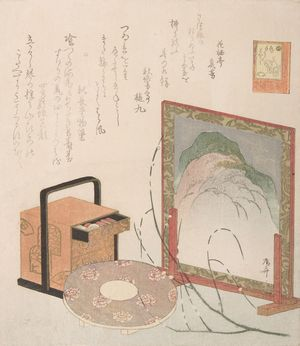 柳々居辰斎: Standing Screen, Handled Box, and Rice Bowl Cover, from the series Story of the Devil - ハーバード大学